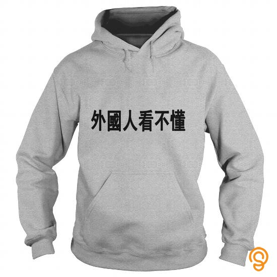 practical-white-foreigners-cant-read-this-chinese-tshirts-t-shirts-clothes