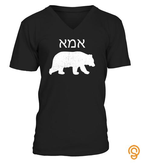 Jewish Mom Mama Bear Shirt Hebrew Elohim Mothers Day Tshirt   Hoodie   Mug (Full Size And Color)